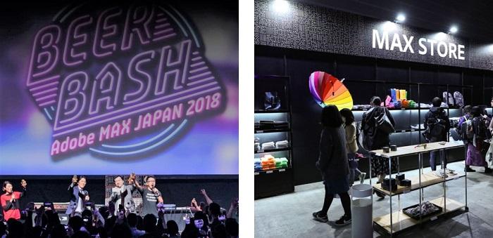 アドビ、「Adobe MAX Japan 2019...